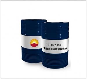 CKD重负荷工业齿轮油