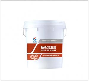 陕西长城中小型轴承润滑脂2